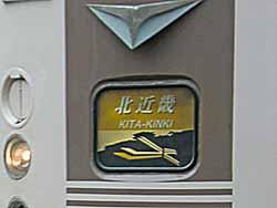 新幹線 割引 東京 新 大阪